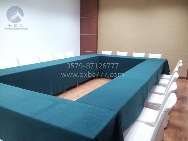会议桌布会议台呢墨绿-HF98-3