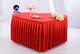心形大红桌套3