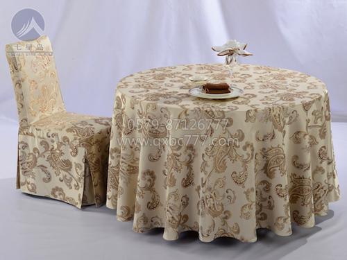 七星岛布草新款-餐厅桌布藏红花浅驼色-