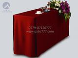 紫红氨纶会议桌套(半包围式) -QXZT14