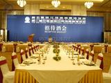 南苑VIP接待布置 -长条桌布置