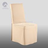 豪包椅套商务椅套 -QXYT064