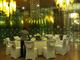 维景大酒店