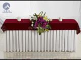 会议主席台布置 -QXTN12  QXTQ09