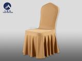 高档会议椅套浅咖啡 -QXYT050