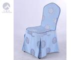 祥云图蓝色椅套