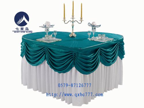 七星岛布草新款-心型桌裙桌幔甄嬛绿-