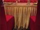 金黄绉布宴会桌裙