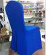 高档椅套海蓝2
