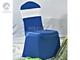 高档椅套海蓝1