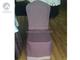 亚麻椅套2