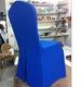 宝蓝04款椅套