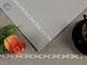 棉麻西餐垫