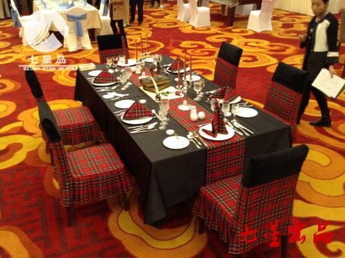西餐宴会摆台苏格兰风情-