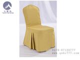 黄色07款椅套 -qxyt
