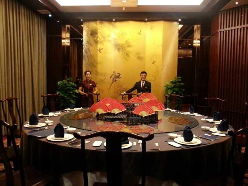 锦都大酒店