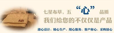 七星心品质!.jpg