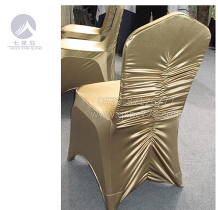 法式弹力椅套.jpg