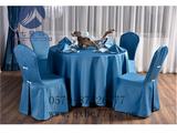 七星岛餐厅布草-双面缎碧蓝圆台布 -qxtb