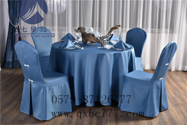 _蓝色婚宴2.jpg