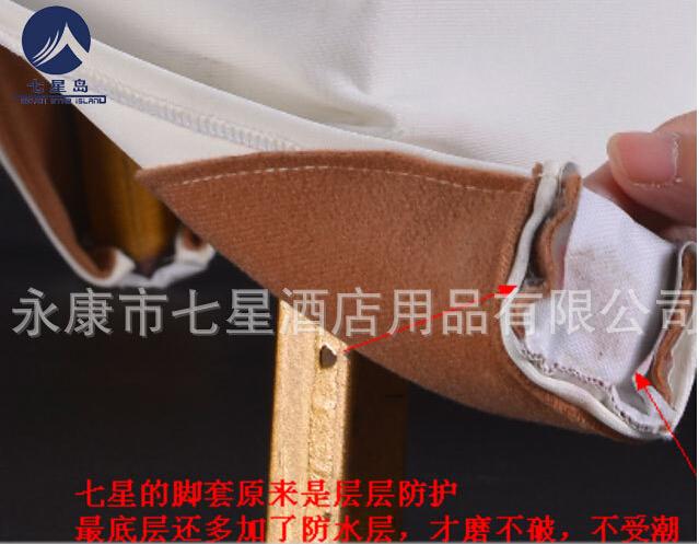 弹力椅套包脚细节图.jpg
