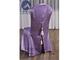 七星订制椅套浅紫绉布