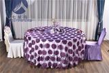 七星岛餐厅布草—婚宴紫色薄纱 -七星岛餐厅布草