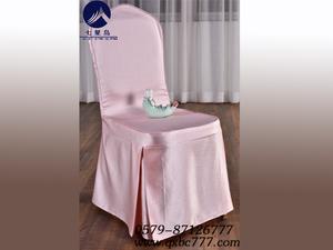 酒店椅套粉红-