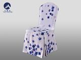 七星特色订制花海中国风椅套 -