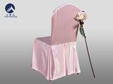 七星订制婚宴椅套粉红 -