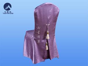 紫色宴会椅套-