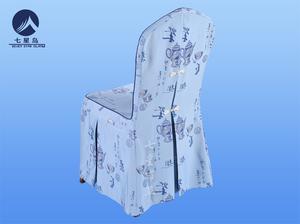 青花瓷椅套-