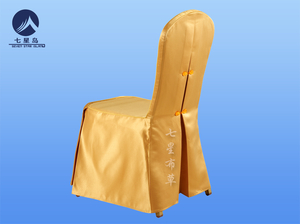 金黄色宴会椅套-
