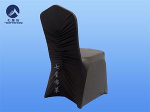 QB4T黑弹力椅套后直绉-