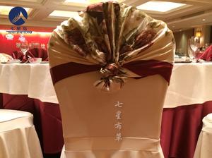 宴会椅套-
