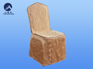 免烫椅套压绉款-