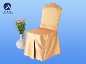 香槟金色椅套-