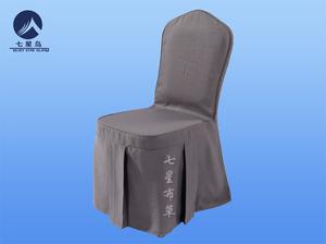 灰色椅套-