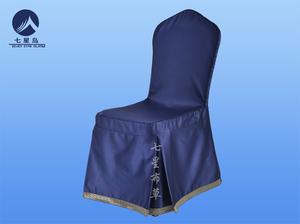 中国风椅套-