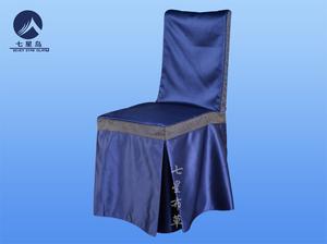 七星中国风椅套-