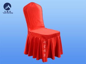 红色椅套-
