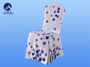 汉代民族风椅套-