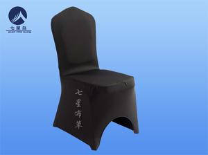 QB4T黑弹力椅套前狐口-