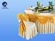 金黄色桌幔装饰-1
