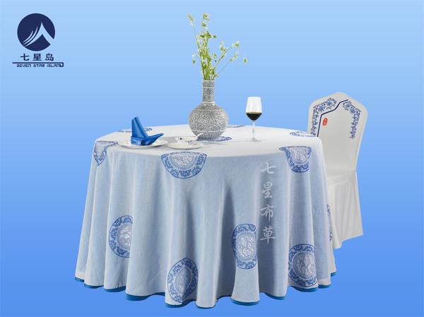 青花瓷薄纱桌布-