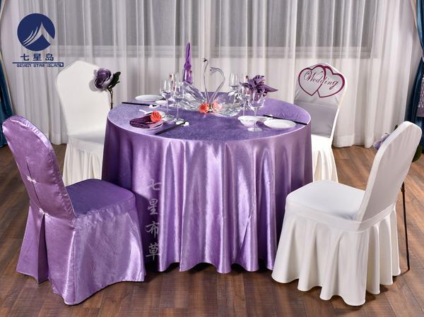 紫色桌布-