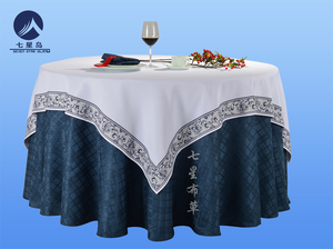 青格亚麻包厢桌布中国风桌布
