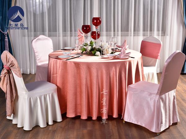 橙红婚宴桌布-