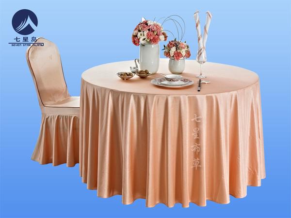 粉色桌布-