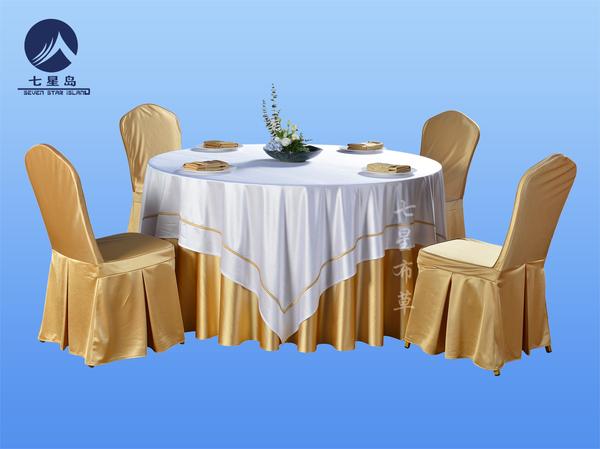 浅香槟嵌细条方桌布包厢桌布-